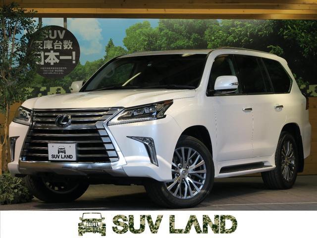 「レクサス」「LX」「SUV・クロカン」「熊本県」の中古車