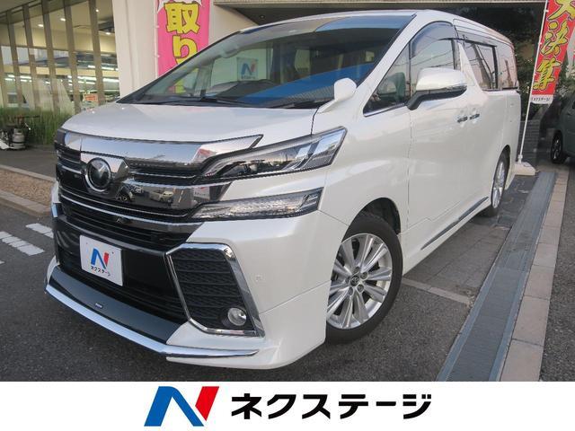 トヨタ 2.5Z SDナビ