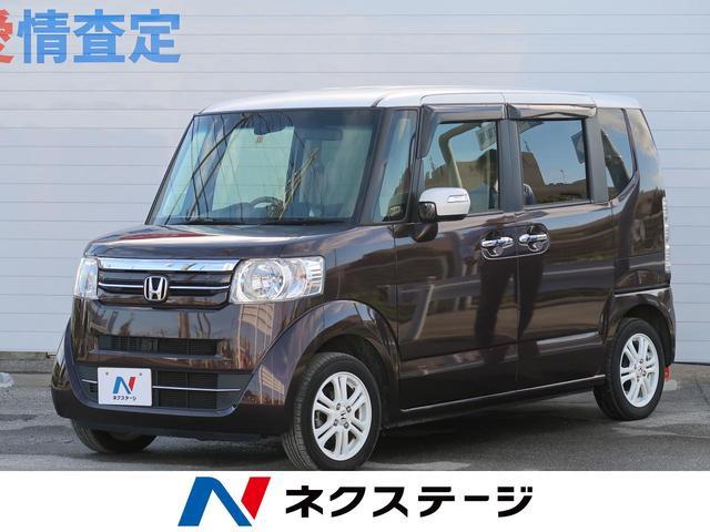 沖縄県の中古車ならN-BOX 2トーンカラースタイル G・Lパッケージ 両側パワスラ