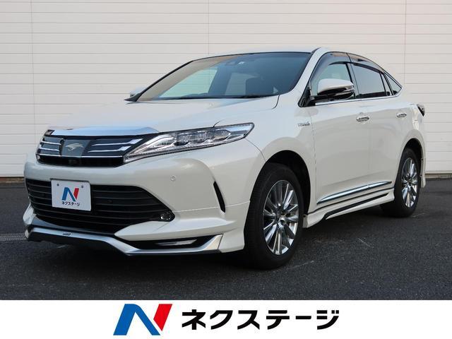 トヨタ プログレス モデリスタフルエアロ メーカーナビ JBL