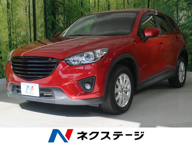 「マツダ」「CX-5」「SUV・クロカン」「和歌山県」の中古車