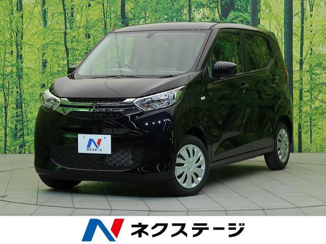 三菱 M 届出済未使用車 前席両側シートヒーター
