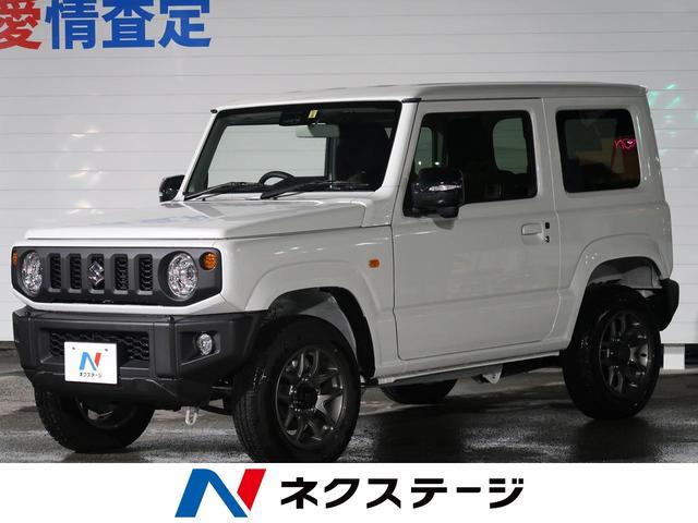 沖縄県の中古車ならジムニー XC 届出済未使用車 セーフティサポート LEDヘッドライト