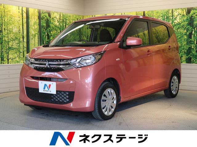 三菱 M 届出済み未使用車 シートヒーター マニュアルエアコン