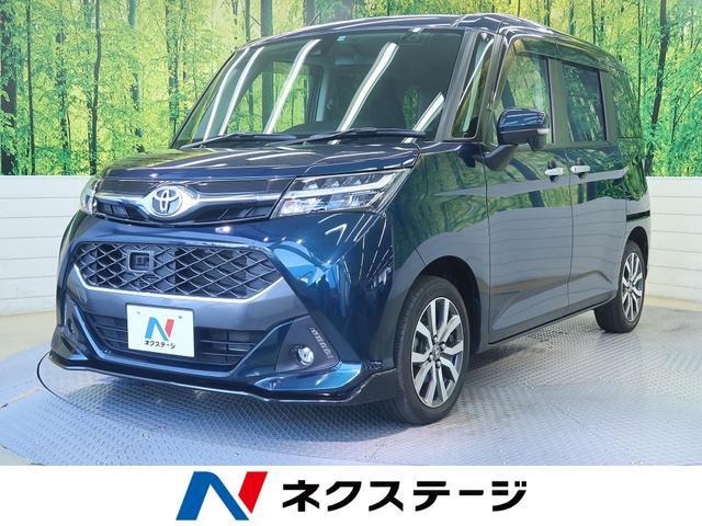 トヨタ カスタムG-T SAII 純正9型ナビ 両側電動ドア