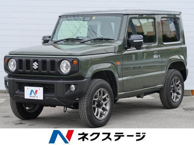 沖縄県の中古車ならジムニー XC 衝突軽減 純正8型ナビ クルーズコントロール ETC