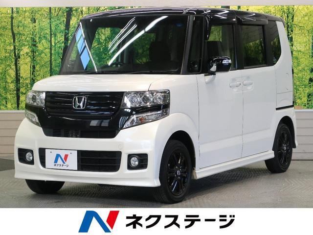 ホンダ 2トーンカラースタイル G特別仕様車SSパッケージ 純正ナビ