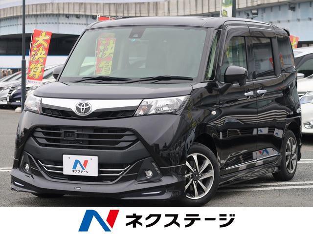 トヨタ X S 純正9型ナビフルセグTV モデリスタエアロ