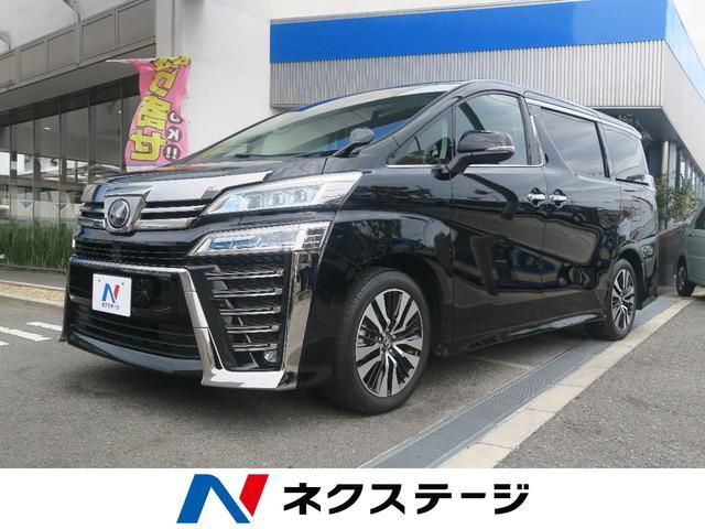 トヨタ 2.5Z Gエディション SDナビ・サンルーフ・