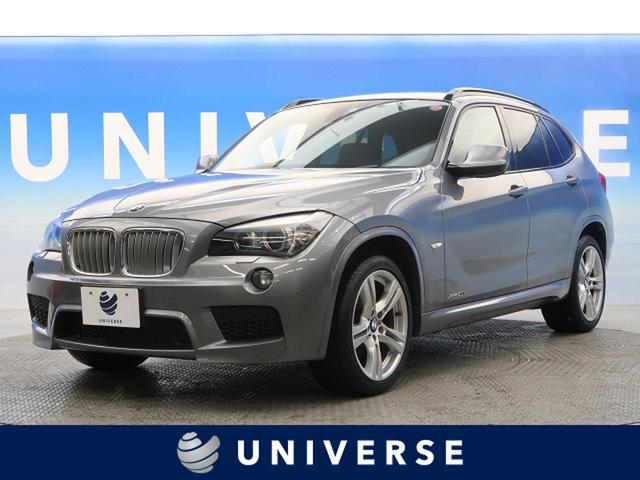 BMW xDrive 20i Mスポーツパッケージ 禁煙車 4WD