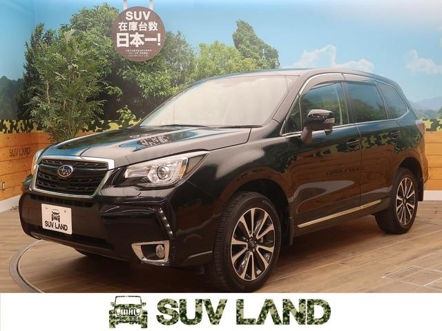 Photo of SUBARU FORESTER 2.0XT EYE SIGHT / used SUBARU