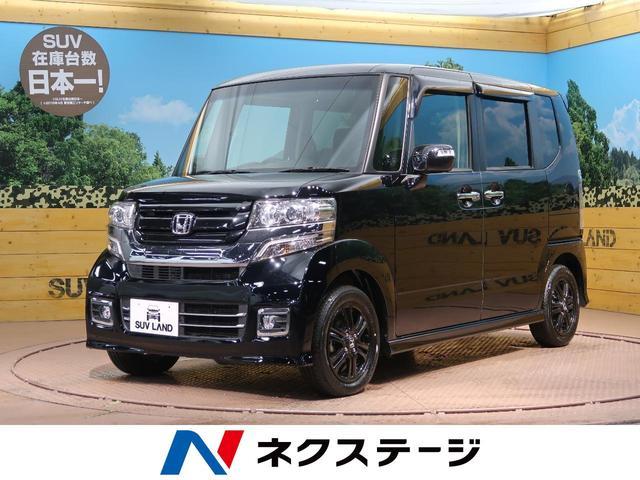 ホンダ G特別仕様車SSブラックスタイルパッケージ 純正8型ナビ