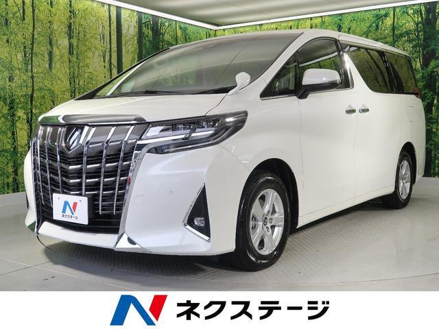 トヨタ 2.5X セーフティセンス オートハイビーム 両側電動ドア