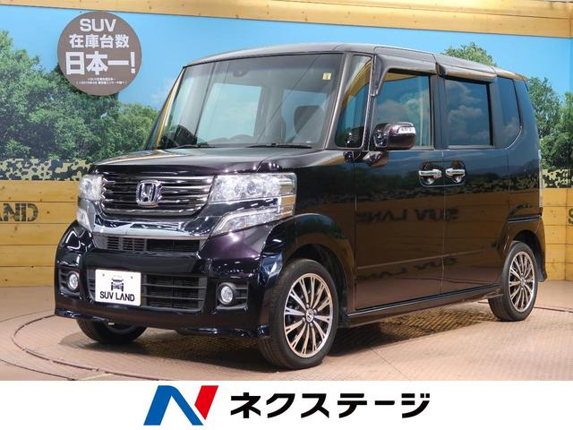 ホンダ G特別仕様車ターボSSパッケージ SDナビ クルコン