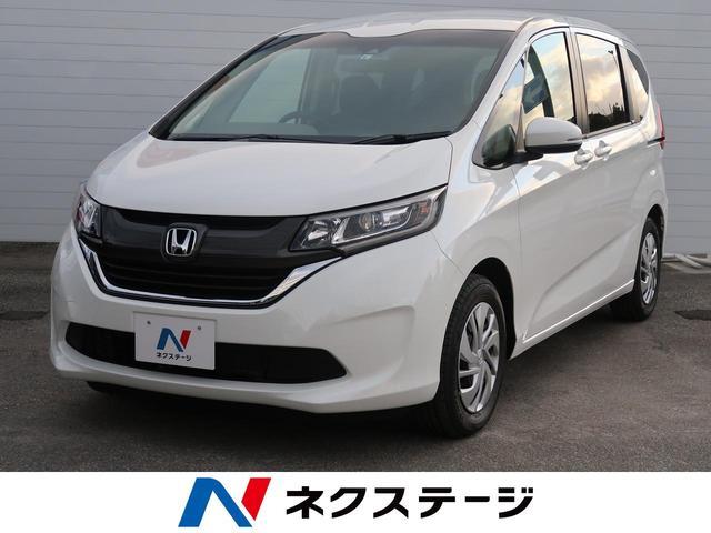 沖縄県の中古車ならフリード G・ホンダセンシング 登録済未使用車/両側電動/衝突軽減