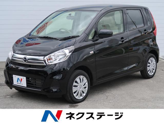 沖縄の中古車 日産 デイズ 車両価格 79.9万円 リ済別 2018(平成30)年 0.5万km ブラック(P)