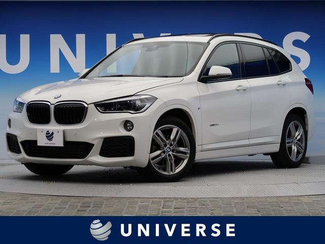 BMW xDrive 18d Mスポーツ ハイラインパッケージ