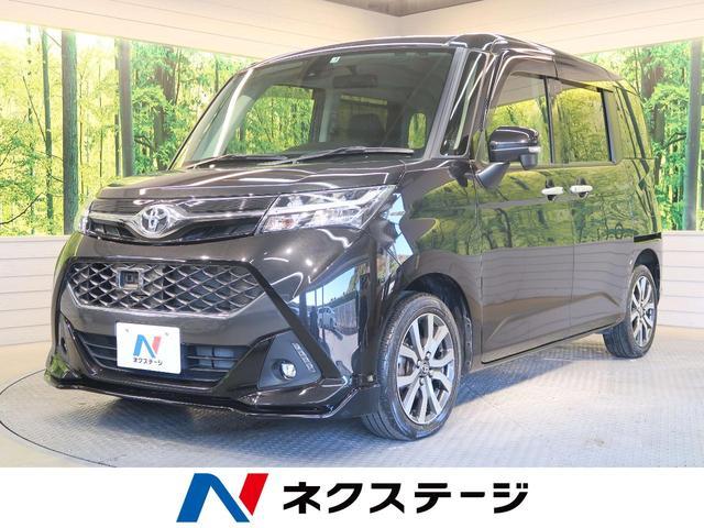 トヨタ カスタムG-T スマートアシストII ターボ 純正9型ナビ