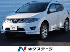 ムラーノ250XV 純正メーカーナビ/クルーズコントロール/ETC