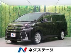ヴェルファイア2.5Z Aエディション 4WD 10型ナビ天井後席モニター
