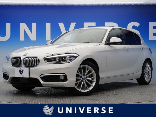 BMW 118iファッショニスタ 限定車 白革 衝突軽減機能 LED
