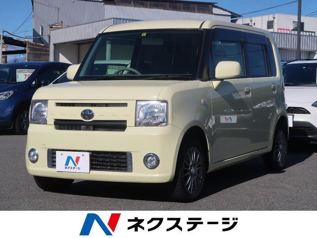 トヨタ X 純正SDナビ 地デジ バックモニター スマートキー 禁煙