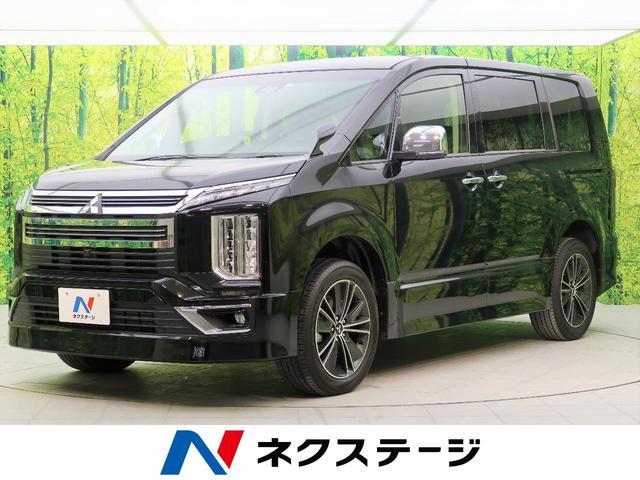 三菱 アーバンギア G 4WD 衝突軽減装置 レーダークルーズ
