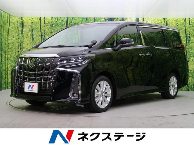 トヨタ 2.5S Aパッケージ 登録済み未使用車 サンルーフ