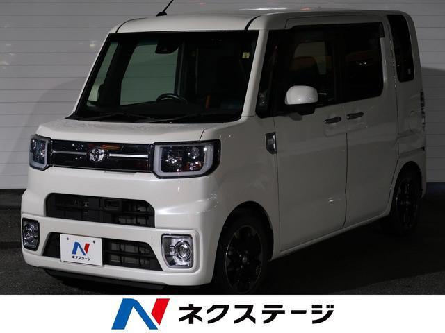 トヨタ Gターボ レジャーエディションSAII 純正SDナビ 両側電