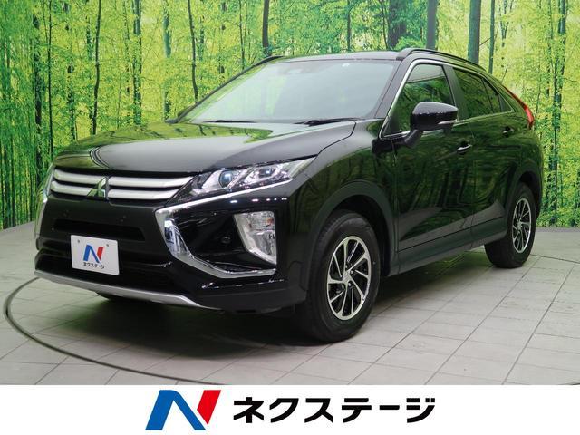 「三菱」「エクリプスクロス」「SUV・クロカン」「三重県」の中古車