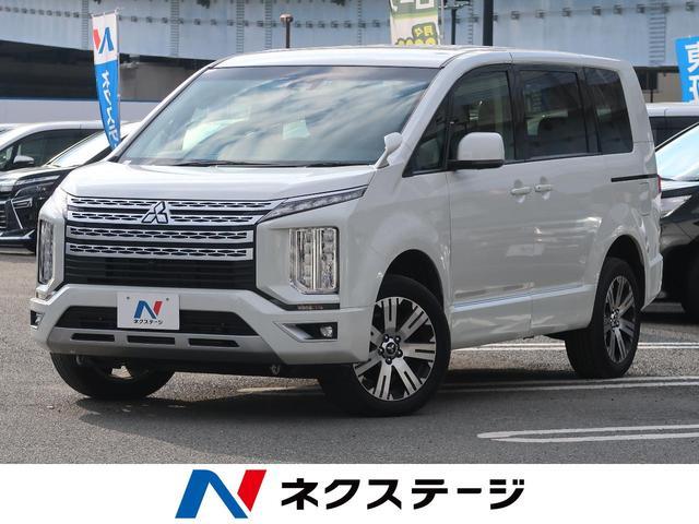 三菱 G 現行モデル