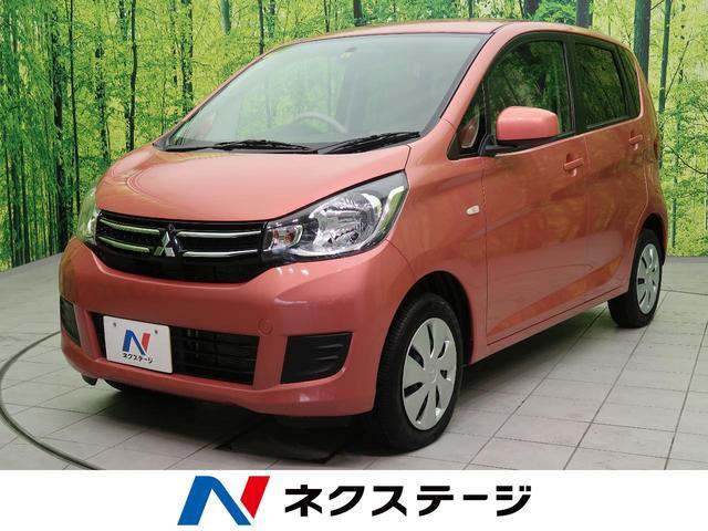 三菱 M CDオーディオ 運転席シートヒーター