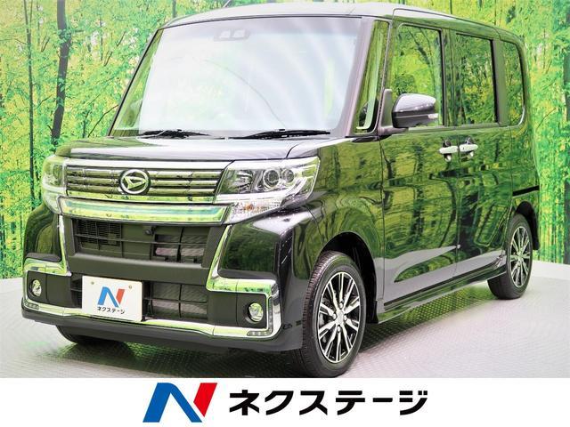 ダイハツ カスタムX トップエディションVS SAIII 純正8型ナビ