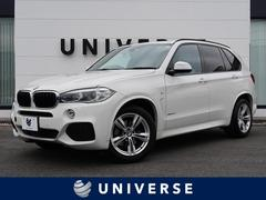 BMW X5xDrive 35d Mスポーツ 内装ベージュ革 純正ナビ