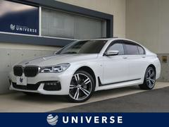 BMW740d xDrive Mスポーツ リアコンフォートPKG