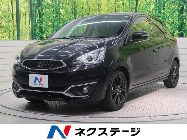 三菱 ブラックエディション 衝突軽減 社外ナビ