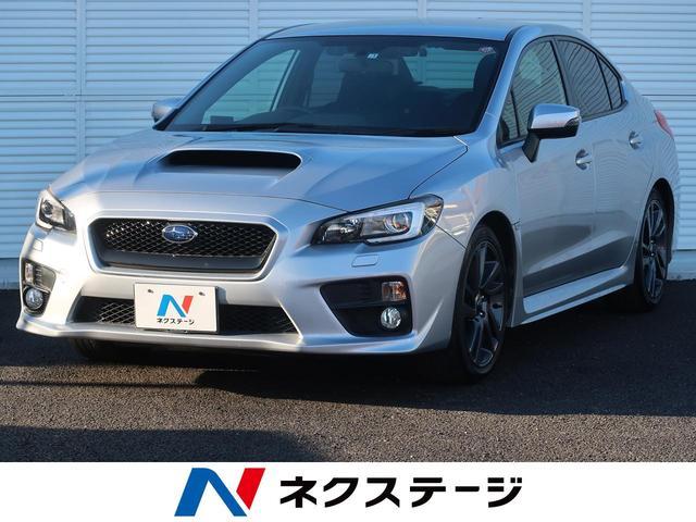 「スバル」「WRX S4」「セダン」「埼玉県」の中古車