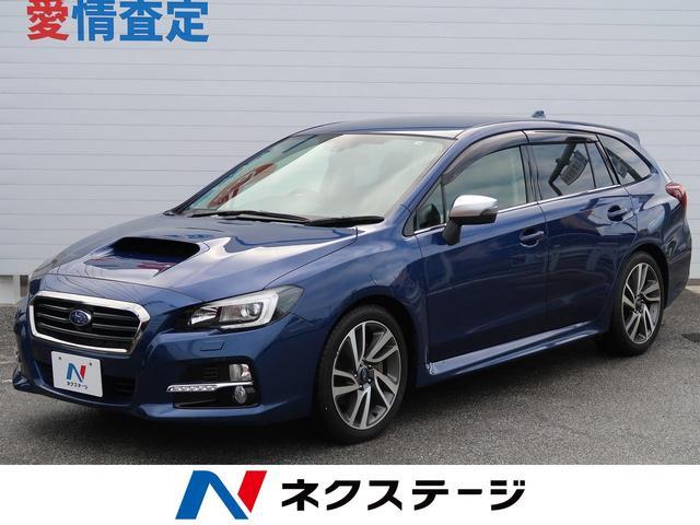 沖縄県うるま市の中古車ならレヴォーグ 1.6GT-Sアイサイト 黒革 純正SDナビ フルセグ