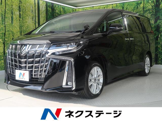 トヨタ 2.5S セーフティセンス 両側電動ドア レーダークルーズ