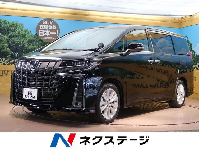 トヨタ 2.5S 登録済未使用車 セーフティセンス LEDヘッド