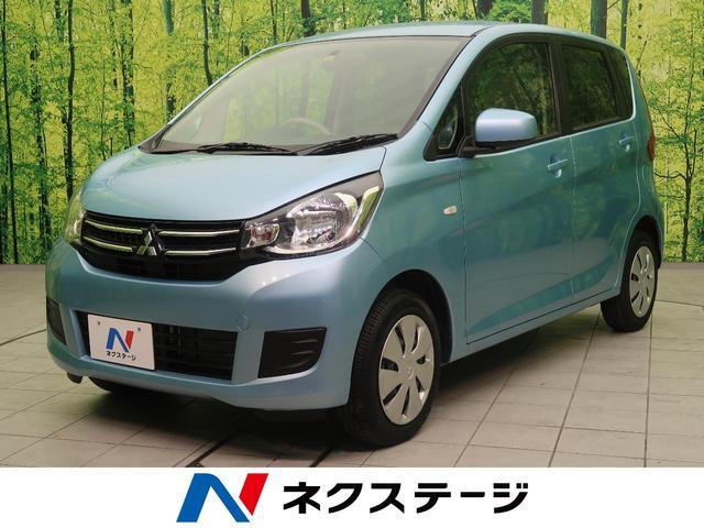 三菱 M 純正CDオーディオ キーレスエントリー 禁煙車