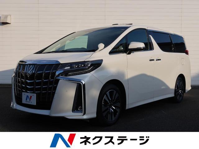 トヨタ アルファード 2.5S Cパッケージ サンルーフ 10型ナビ 後席モニター