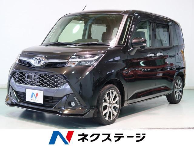 トヨタ カスタムG-T 衝突軽減装置 純正9型ナビ フルセグTV