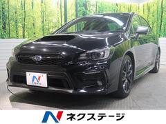 WRX S42.0GT−Sアイサイト 禁煙車 黒革 8型SDナビ