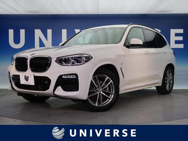 BMW xDrive 20i Mスポーツ 1オーナー 禁煙 ACC