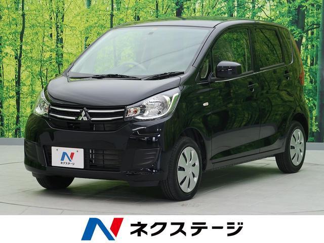 三菱 E CDオーディオ シートヒーター キーレス