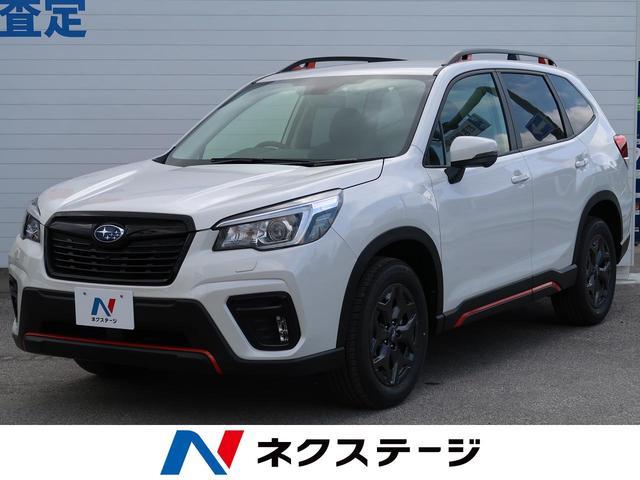 沖縄県の中古車ならフォレスター X-ブレイク 登録済未使用車/衝突軽減/サイド・リアカメラ