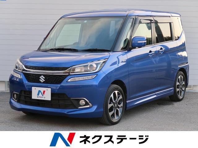 沖縄県の中古車ならソリオバンディット ハイブリッドMV デュアルカメラブレーキサポート装着車 禁煙