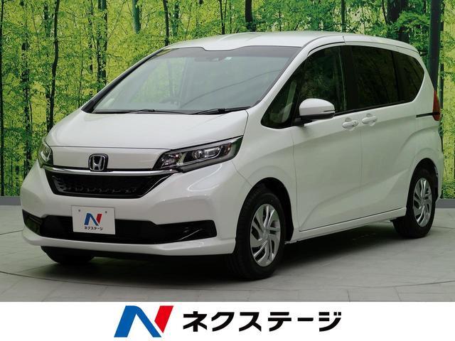 ホンダ G・ホンダセンシング 登録済未使用車 両側電動