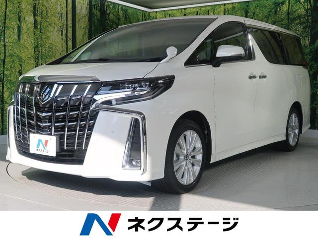 トヨタ 2.5S 登録済未使用車 セーフティセンス 両側パワスラ
